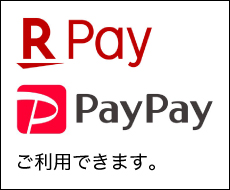 Rpay PayPay ご利用できます。